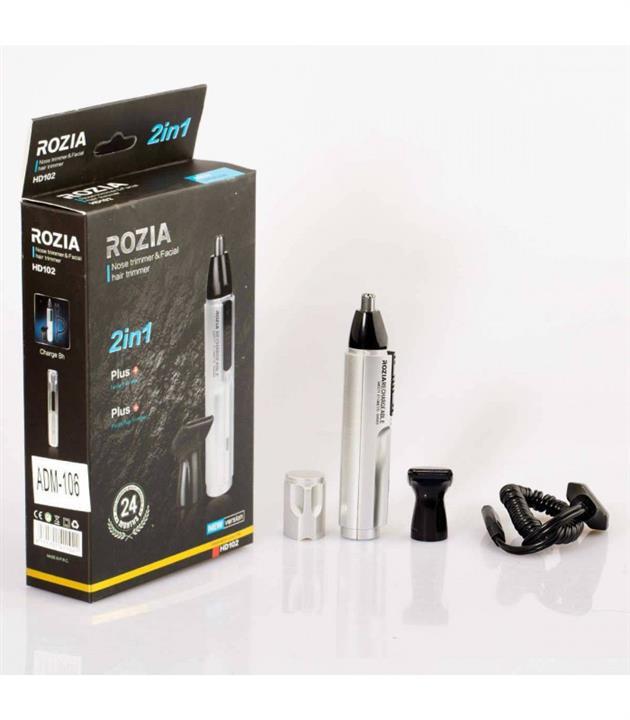 موزن گوش و بینی روزیا مدل ROZIA HD-102